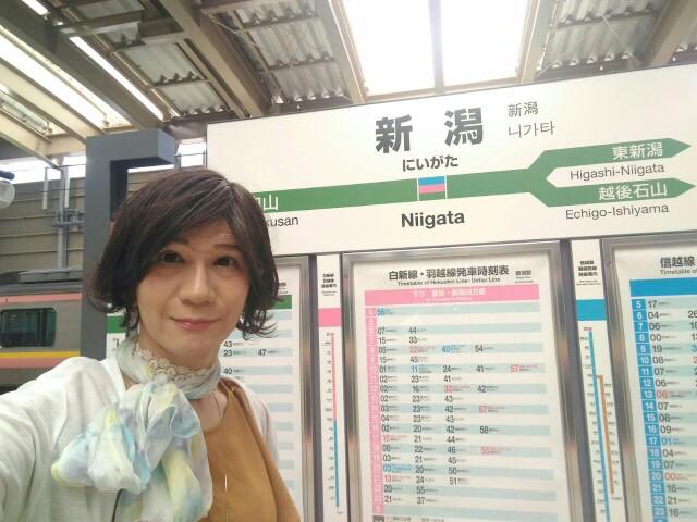 f:id:hikarireinagatsuki:20190827133634j:image