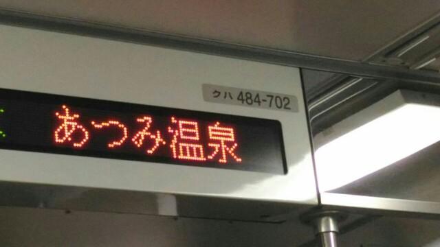 f:id:hikarireinagatsuki:20190827134259j:image