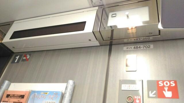 f:id:hikarireinagatsuki:20190830141948j:image