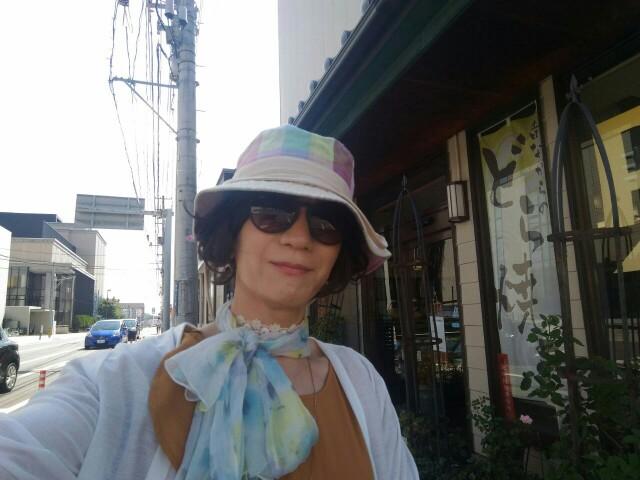 f:id:hikarireinagatsuki:20190830142229j:image