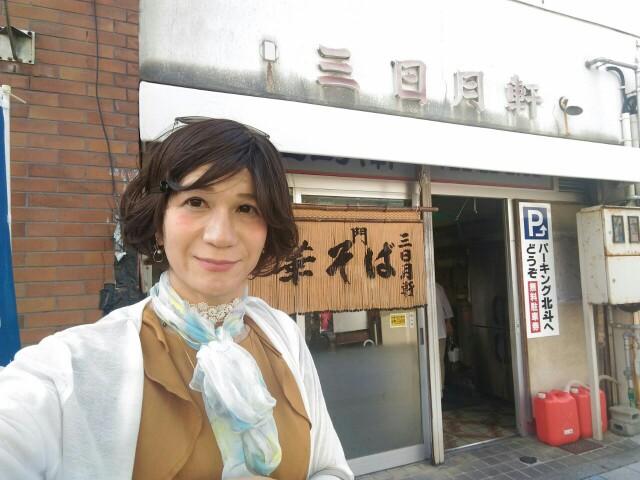f:id:hikarireinagatsuki:20190830142355j:image