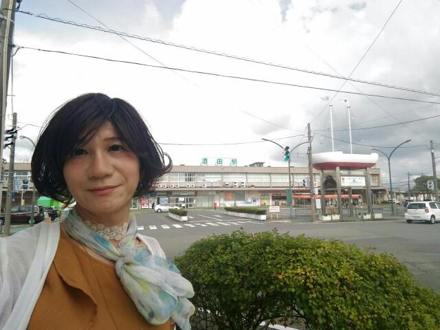 f:id:hikarireinagatsuki:20190831004812j:image