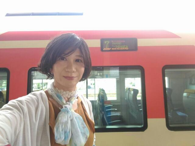 f:id:hikarireinagatsuki:20190831005217j:image