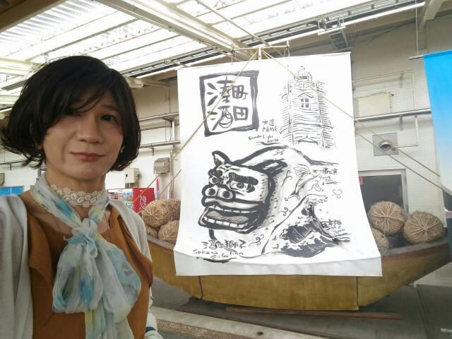 f:id:hikarireinagatsuki:20190831005812j:image
