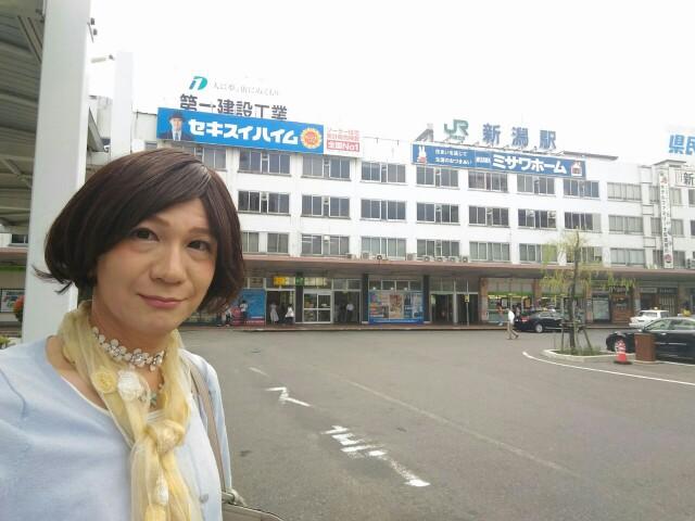 f:id:hikarireinagatsuki:20190831185723j:image