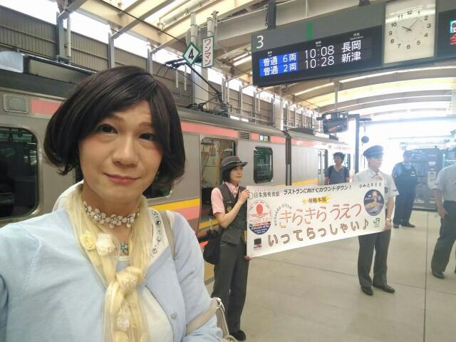 f:id:hikarireinagatsuki:20190831185852j:image