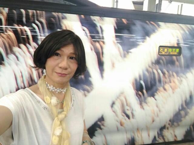 f:id:hikarireinagatsuki:20190901154015j:image