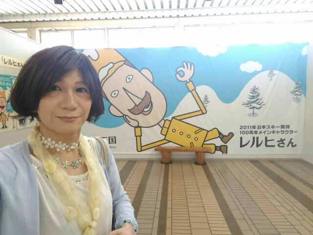 f:id:hikarireinagatsuki:20190901155408j:image