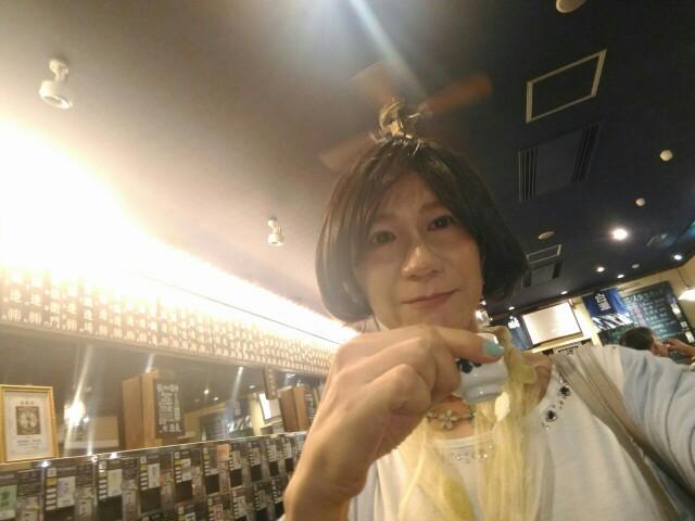 f:id:hikarireinagatsuki:20190901155637j:image