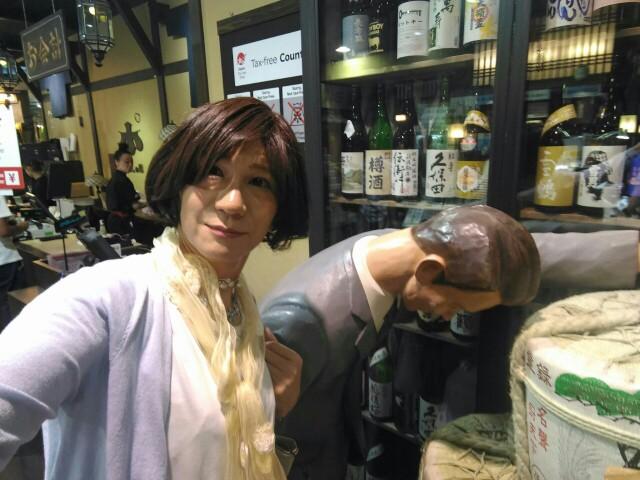 f:id:hikarireinagatsuki:20190901155727j:image