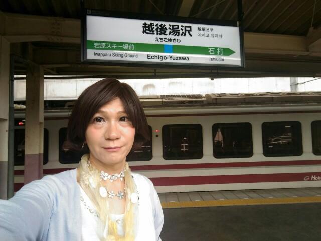 f:id:hikarireinagatsuki:20190901155805j:image