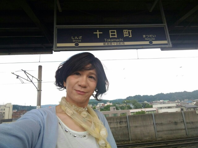 f:id:hikarireinagatsuki:20190901155902j:image