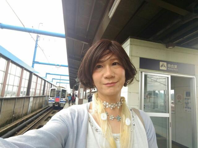 f:id:hikarireinagatsuki:20190901155941j:image