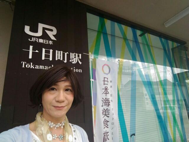 f:id:hikarireinagatsuki:20190902144618j:image