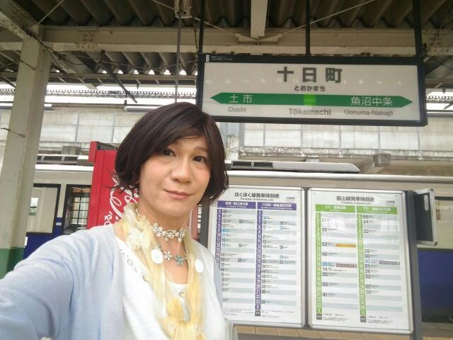 f:id:hikarireinagatsuki:20190902144740j:image