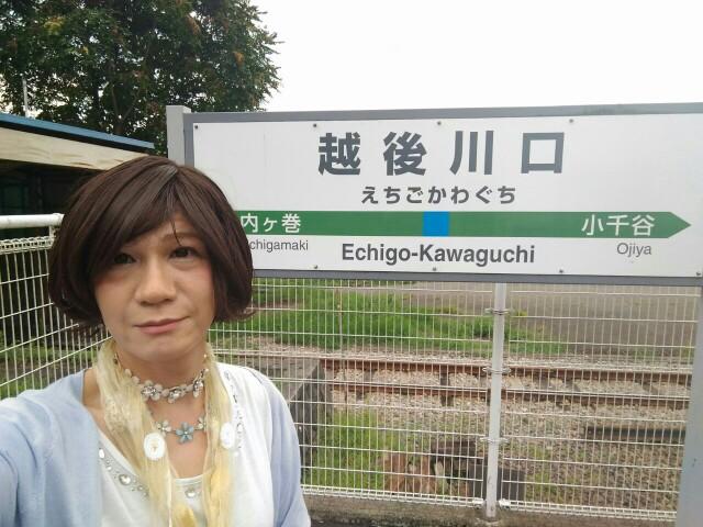 f:id:hikarireinagatsuki:20190902144840j:image