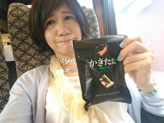 f:id:hikarireinagatsuki:20190902144857j:image