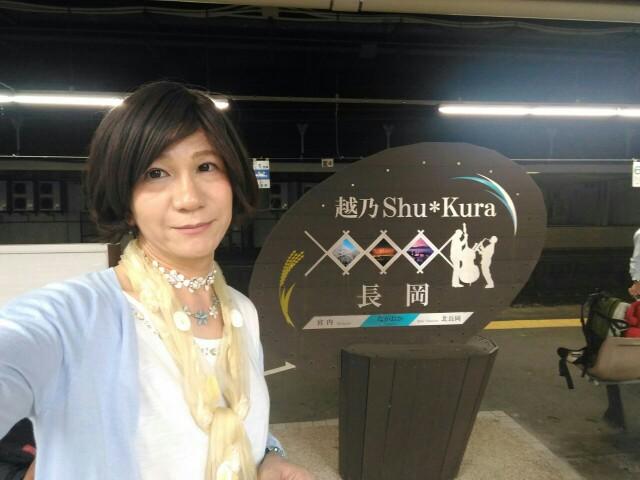 f:id:hikarireinagatsuki:20190902144927j:image