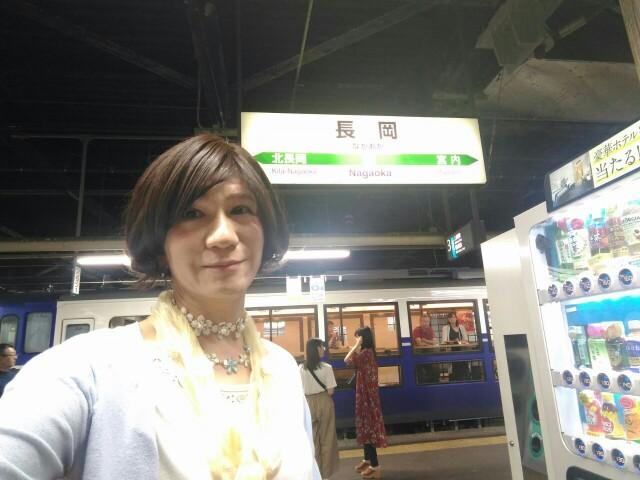 f:id:hikarireinagatsuki:20190902144948j:image