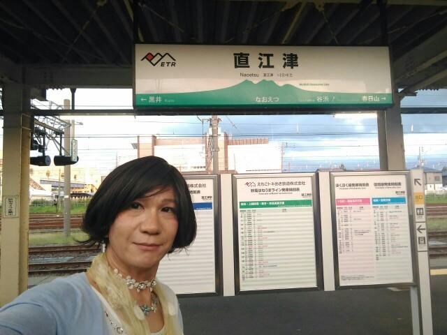 f:id:hikarireinagatsuki:20190902203220j:image