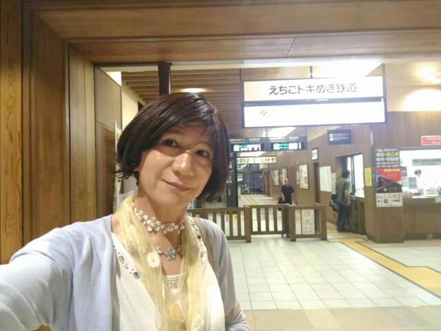 f:id:hikarireinagatsuki:20190902203316j:image