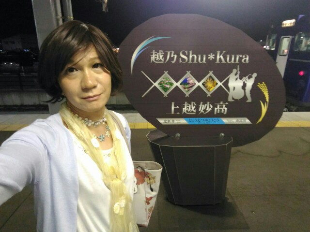 f:id:hikarireinagatsuki:20190902203334j:image