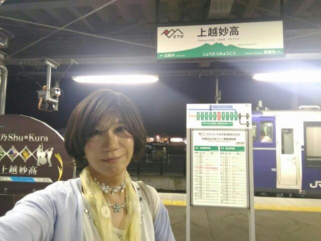 f:id:hikarireinagatsuki:20190902203353j:image