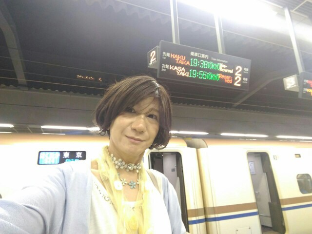 f:id:hikarireinagatsuki:20190902203449j:image