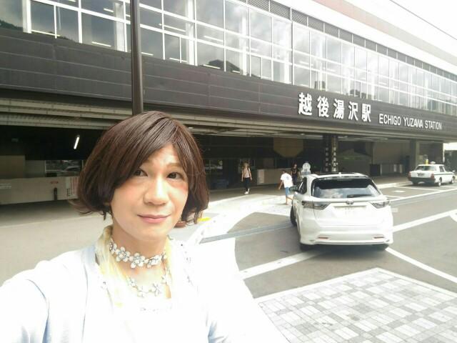 f:id:hikarireinagatsuki:20190907235430j:image
