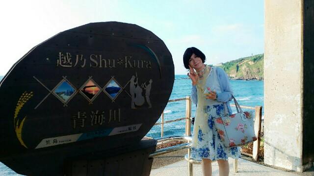 f:id:hikarireinagatsuki:20190907235704j:image