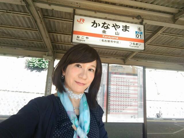 f:id:hikarireinagatsuki:20190924094355j:image