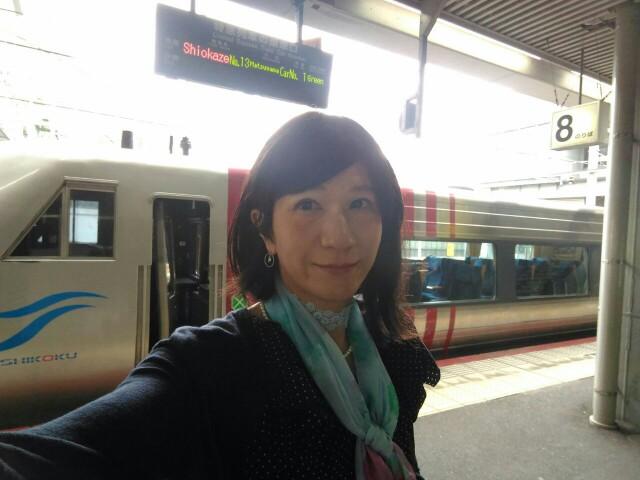 f:id:hikarireinagatsuki:20190924101106j:image