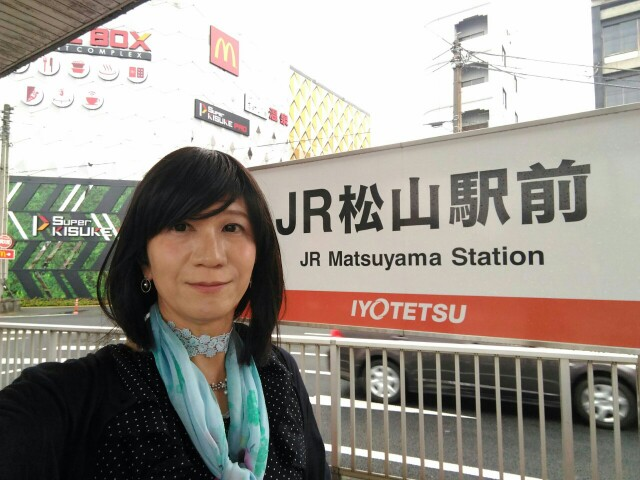 f:id:hikarireinagatsuki:20190924105806j:image