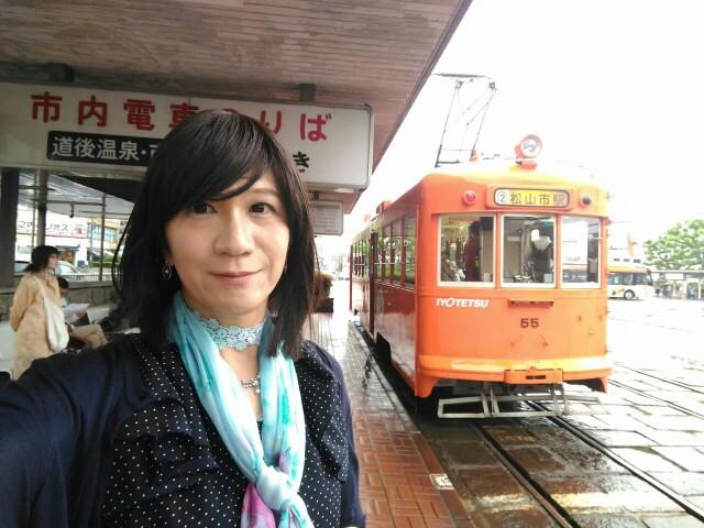 f:id:hikarireinagatsuki:20190924112351j:image