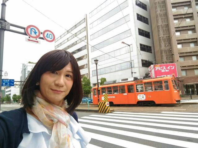 f:id:hikarireinagatsuki:20190924131746j:image