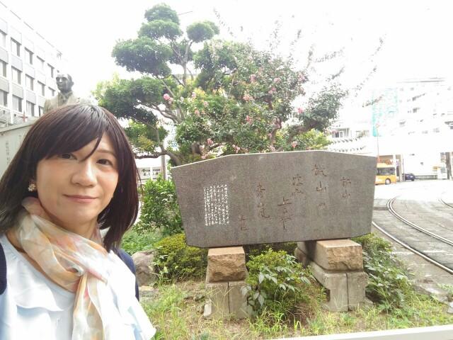 f:id:hikarireinagatsuki:20190924132119j:image