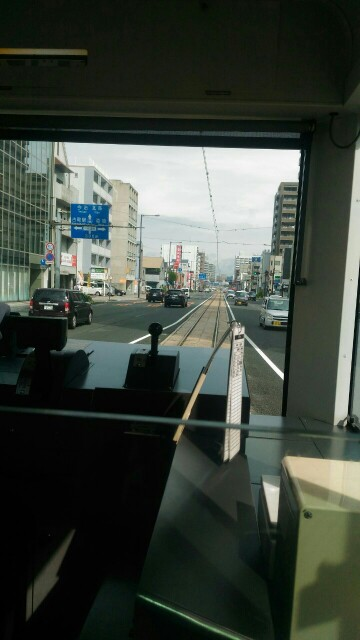 f:id:hikarireinagatsuki:20190924132202j:image