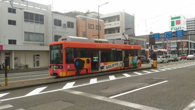 f:id:hikarireinagatsuki:20190924132307j:image