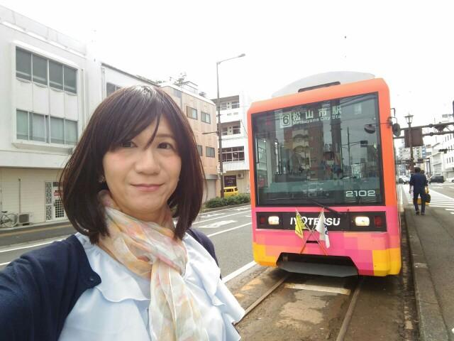 f:id:hikarireinagatsuki:20190924132325j:image