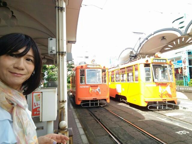 f:id:hikarireinagatsuki:20190924132354j:image