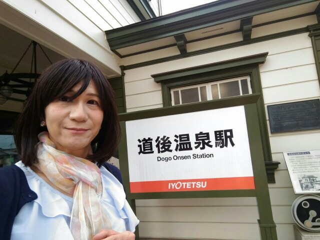 f:id:hikarireinagatsuki:20190924132438j:image