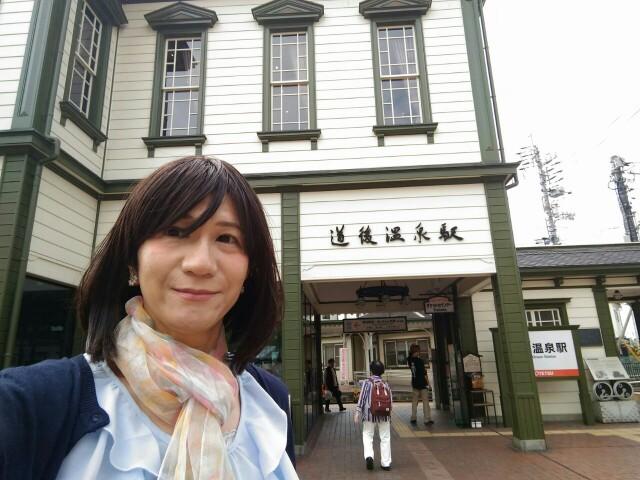 f:id:hikarireinagatsuki:20190924132500j:image
