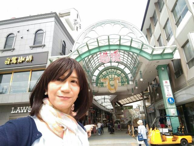 f:id:hikarireinagatsuki:20190924132815j:image