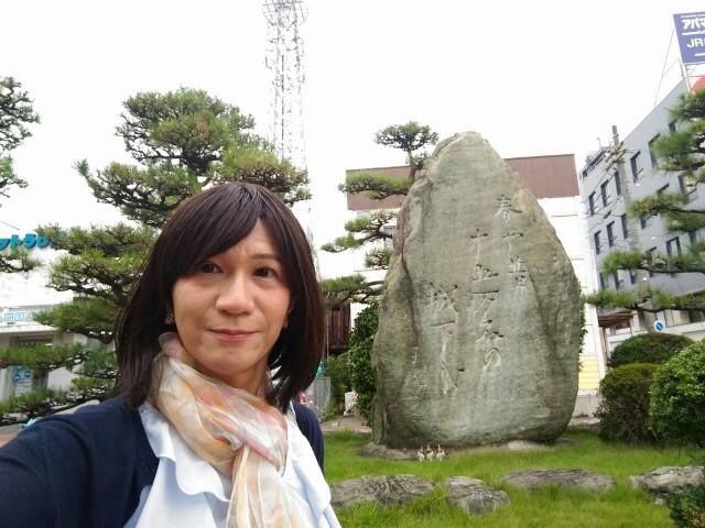 f:id:hikarireinagatsuki:20190924133044j:image
