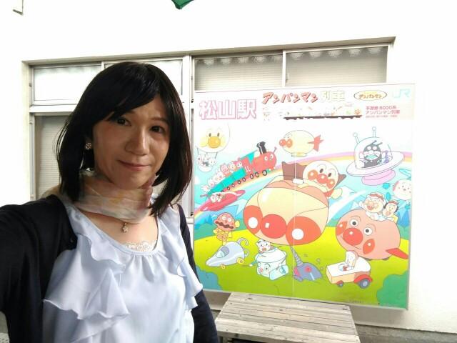 f:id:hikarireinagatsuki:20190924133313j:image