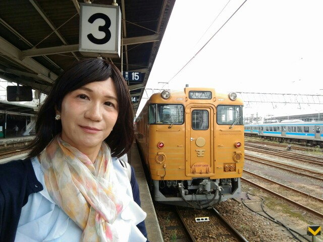 f:id:hikarireinagatsuki:20190924133333j:image