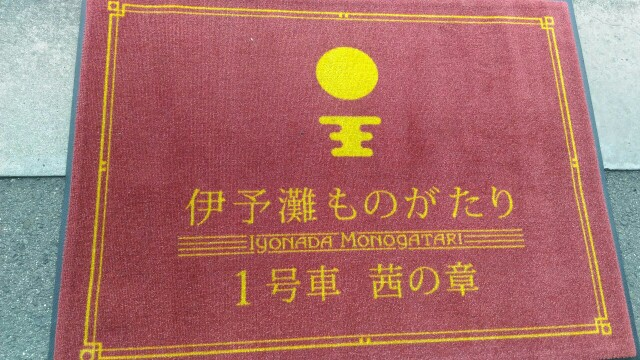 f:id:hikarireinagatsuki:20190924133402j:image