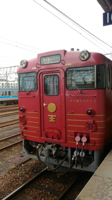 f:id:hikarireinagatsuki:20190924133556j:image