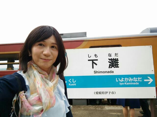 f:id:hikarireinagatsuki:20190924134001j:image