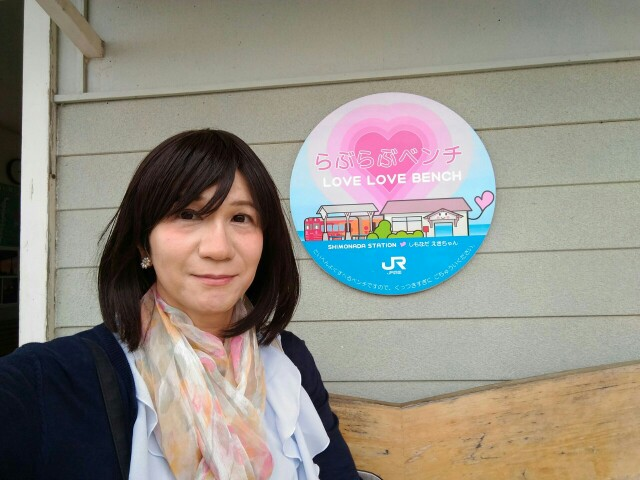 f:id:hikarireinagatsuki:20190924134213j:image